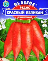Редис Красный великан 3 г,