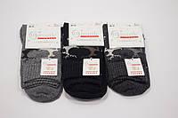 Женские шерстяные носки Marde средняя посадка (олени)