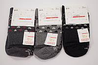 Женские шерстяные носки Marde средняя посадка (цветочки с сердечками)