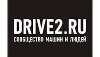 Виниловая наклейка DRIVE2.RU