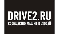 Виниловая наклейка DRIVE2.RU, фото 1