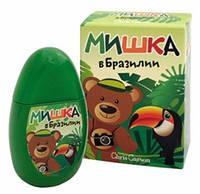 Детские духи, детская душистая вода МИШКА В БРАЗИЛИИ 50 мл