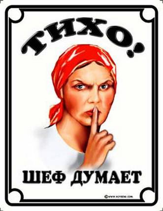 Печать Плакатов, фото 2