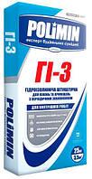 Полимин ГИ-3 Гидроизоляционная штукатурка для помещений с периодическим увлажнением (25 кг)