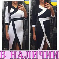 Женское платье Hellebor!! В НАЛИЧИИ!!!