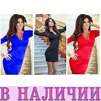 !!!Женское платье Dolichos!!! 8 ЦВЕТОВ!!!