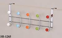 Навесная вешалка металлическая SR-1265, Дверные крючки для одежды