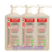 АХД 2000 экспресс 1 литр (с дозатором)