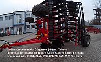 Дисковая борона 6 м Megatron фирмы Tolmet