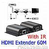 Комплект приемник-передатчик HDMI/DVI Lenkeng, удлинитель 60 м LKV372PRO