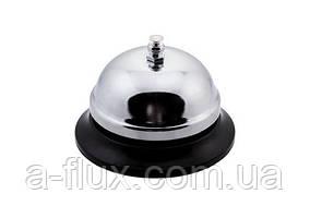 Звонок настольный для официанта Ø 100 мм Empire 0130