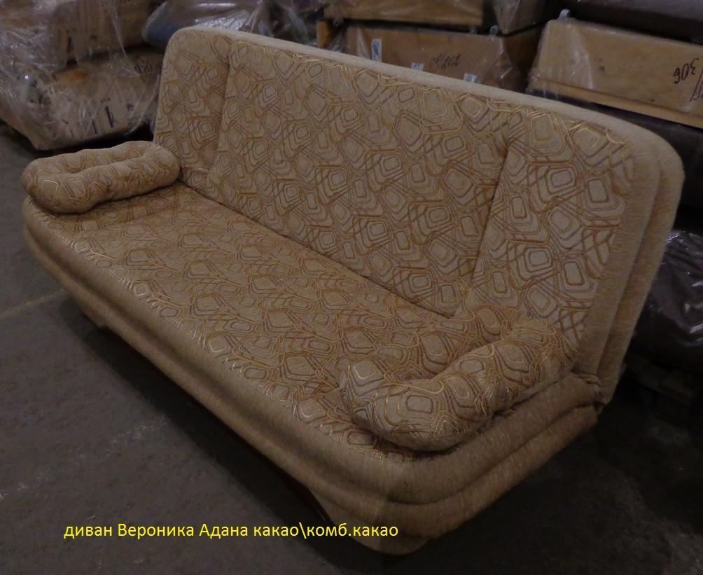 диван книжка вероника купить в одессе украине цена 7 060 грн