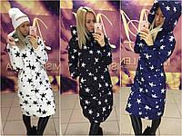 Женское пальто со звездами БАТАЛ
