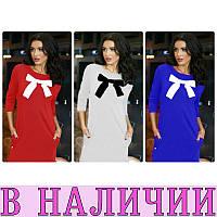 Женское платье Persian !!!  8 ЦВЕТОВ!!!