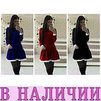 В НАЛИЧИИ!!!  Женское платье Bolivia!!