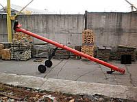 Загрузчик шнековый передвижной ЗШП-10 (6 метров)