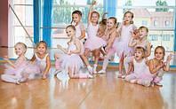 Детская хореография и ритмика от 3-х до 5-ти лет