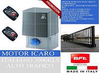 Комплект для откатных ворот BFT Icaro 2000 Kit