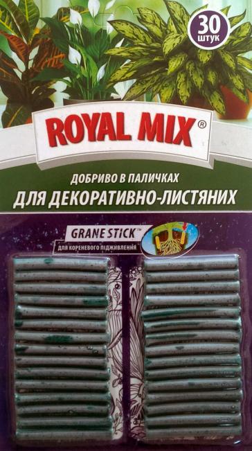 Удобрение Роял Микс  Royal Mix для декоративно-лиственных растений в палочках, 30шт.