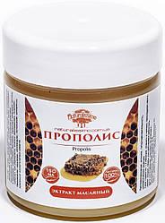 Экстракт прополиса масляный, 150 г
