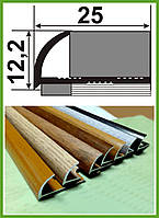 НАП 10. Наружный алюминиевый уголок, для плитки до 10 мм. Декор под дерево. Длина 2,7м