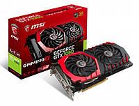 Видеокарта MSI GeForce GTX 1060 GAMING X 3GB GDDR5  В НАЛИЧИИ