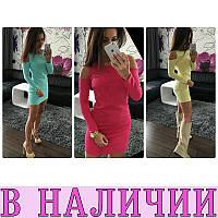 Женское платье Starla!! 7 ЦВЕТОВ!!