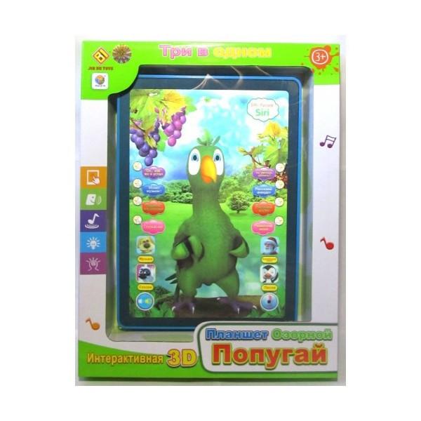 Детский интерактивный планшет «Попугай Кеша»