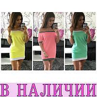 Женское платье Azalia!!! 10 ЦВЕТОВ!!!