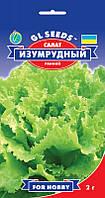 """Семена салат """"Изумрудный"""" 2 г Gl Seeds"""