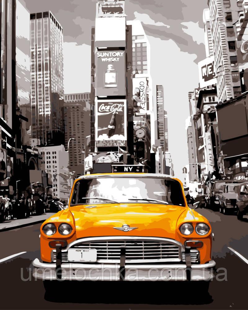 Живопись по номерам без коробки Нью-Йоркское такси (BK-GX8241) 40 х 50 см