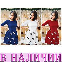 ХИТ!!!  Женское платье Sevani!!! 8 ЦВЕТОВ!!!