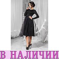 ХИТ СЕЗОНА!!! Женское платье Lashes!!!