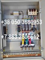 Панель защитная и комплект блоков резисторов