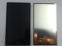 Оригинальный дисплей (модуль) + тачскрин (сенсор) для HTC Desire 510