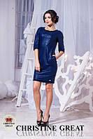 Модное синее короткое платье с мехом . Арт-9221/57