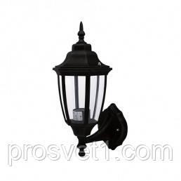 Уличный фонарь HL 275 E27/Черный