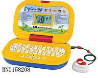 Учебный компьютер 60 функций