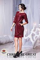 Модное бордовое  короткое платье с мехом . Арт-9221/57