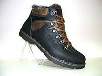 Ботинки Сolumbia Col 3/  В наличии размер 41