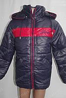 """Детская зимняя куртка """"Brioni"""" на замке с капюшоном темно синяя"""