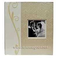Фотоальбом Свадебный золотистый MEGA  (альбом для фотографий) 50 листов под скотч уголок. 400 фото10х15см.