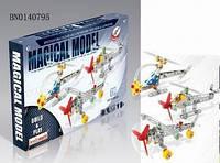 Металлический конструктор 3 модели самолетов