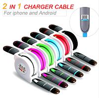 Выдвижной универсальный USB кабель 2в1 для зарядки и синхронизации данных с ПК