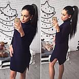 Женское стильное вязанное платье-туника (5 цветов), фото 4