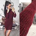 Женское стильное вязанное платье-туника (5 цветов), фото 9
