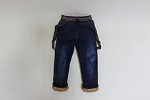 Детские джинсы с подтяжками для мальчиков на флисе 92