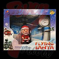 Интерактивная игрушка летающий Дед Мороз