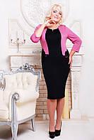 Платье женское батал Милена ФРЕЗ+ЧЕРНЫЙ 50, 52, 54, 56, 58 размер