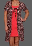 Пижама с халатом комплект женский домашний вискоза Украина